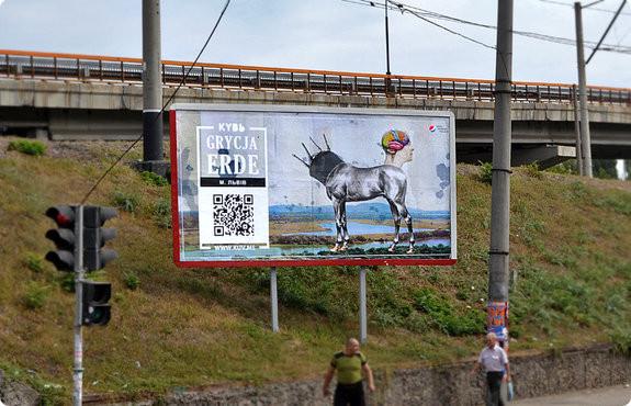 В Одессе появились АРТ борды!. Изображение № 3.
