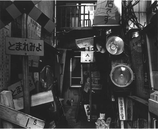 Большой город: Токио и токийцы. Изображение № 214.