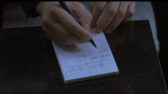 Такеши Китано играет в игры. Изображение № 23.