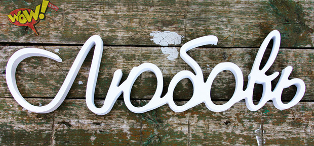 Буквы в интерьере. Изображение № 7.