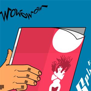 Гик-культура на Look At Me: комиксы, нон-фикшн и видеоигры. Изображение № 7.