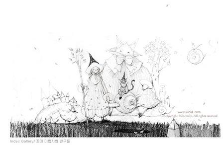 Kimmin ji– акварель видеальном исполнении. Изображение № 35.