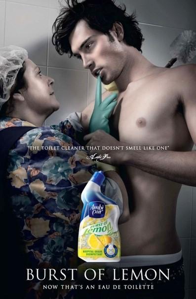 Новый парфюм, средство для чистки унитаза?. Изображение № 3.