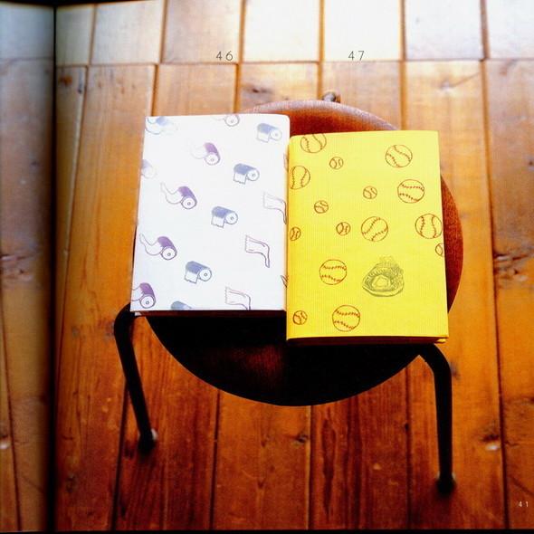Книга для книг. Изображение № 42.