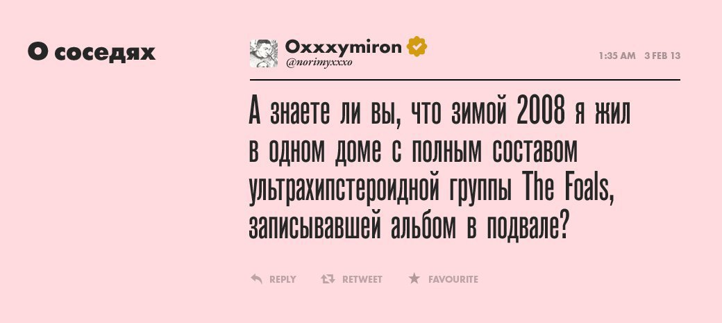 Oxxxymiron, рэпер и бунтарь. Изображение № 7.