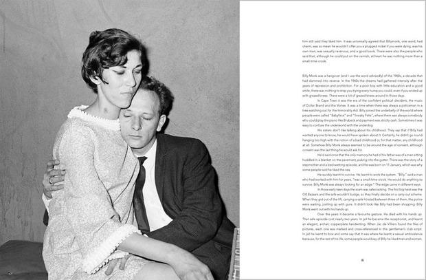 Клубная мания: 10 фотоальбомов о безумной ночной жизни . Изображение № 27.