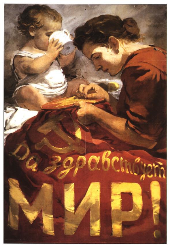 Искусство плаката вРоссии 1961–85 гг. (part. 4). Изображение № 2.
