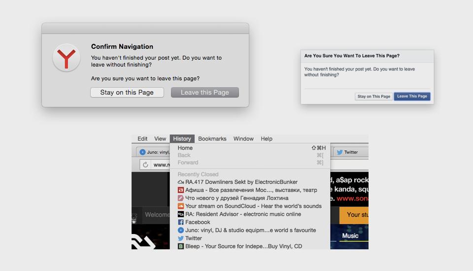 Что раздражает дизайнеров в интерфейсах. Изображение № 20.