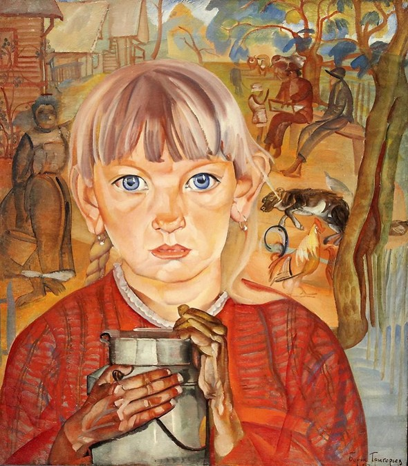 Борис Григорьев. Изображение № 1.
