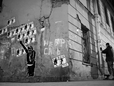 Изображение 7. Уличное искусство вРоссии.. Изображение № 8.