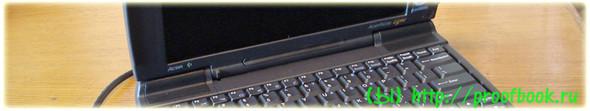 Ретро: Обзор ноутбука AcerNote Light 370DX 1996года. Изображение № 1.