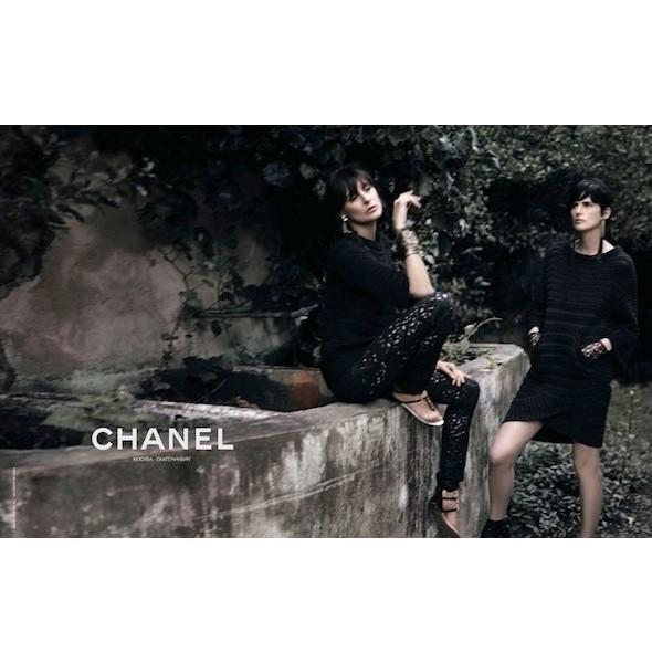 Изображение 9. Рекламные кампании: Chanel, Donna Karan, Stella McCartney и другие.. Изображение № 9.