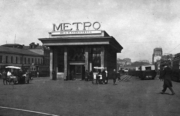 Дизайнеры о том, почему ребрендинг метро стоит своих денег. Изображение № 11.