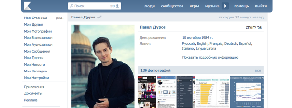 Конкурс редизайна: Новый логотип «ВКонтакте». Изображение № 15.