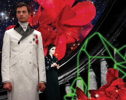 Новый лукбук Prada Real Fantasies посвящен космосу. Изображение № 6.