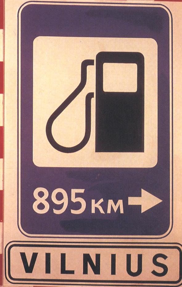 Искусство плаката вРоссии 1884–1991 (1991г, часть 6-ая). Изображение № 26.