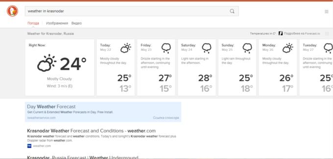 Поисковая выдача с  погодой. Изображение № 5.