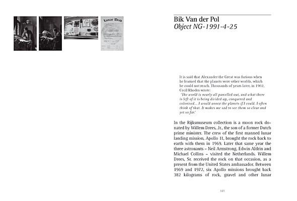 10 альбомов о космосе. Изображение № 184.