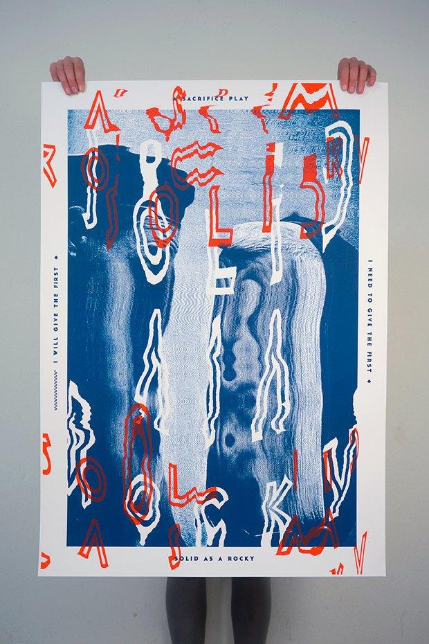 50 постеров, которые вдохновляют заняться шелкографией. Изображение № 42.