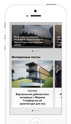 Look At Me запускает мобильную версию сайта. Изображение № 6.