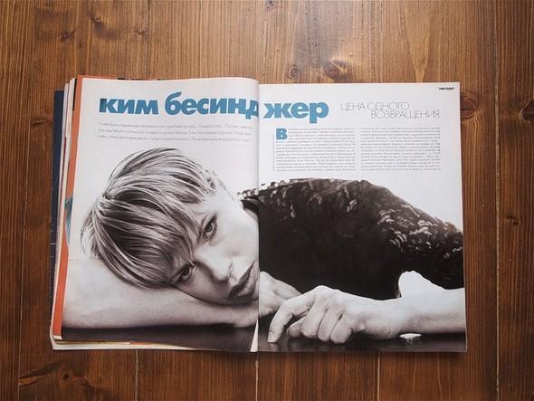 Elle' 97: Зимняя феерия. Изображение № 5.