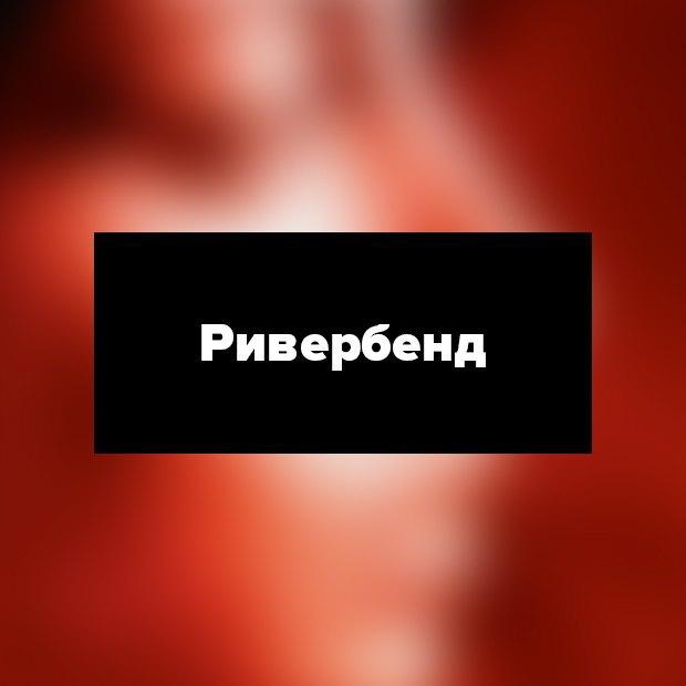 10 главных интернет-анонимов. Изображение № 9.
