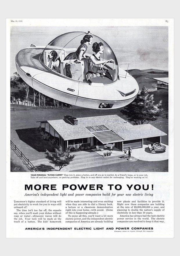 Как представляли  автомобиль будущего  в 1957-м. Изображение № 4.