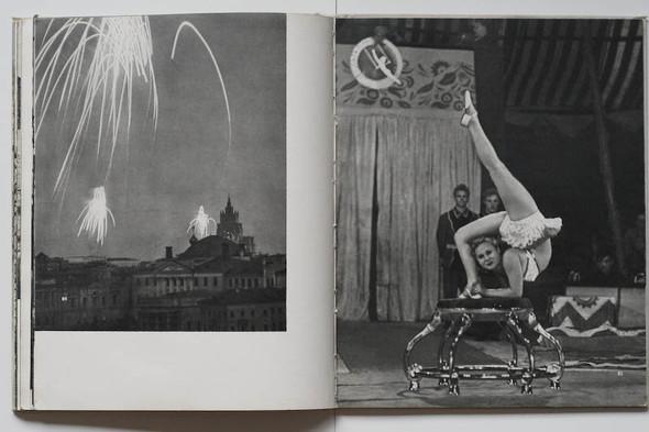 Erich Einhorn. Москва 1959. Изображение № 45.