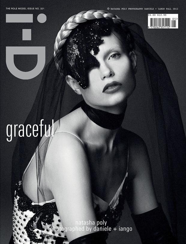 Новые обложки i-D, Dazed & Confused, Another и других журналов. Изображение № 15.