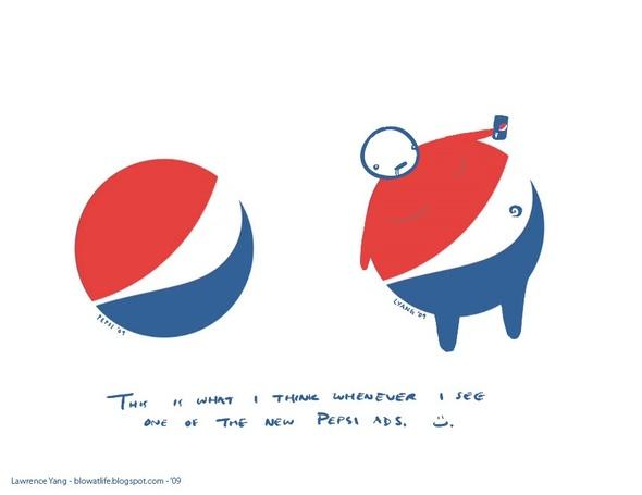 Pepsi ичеловечки. Изображение № 1.