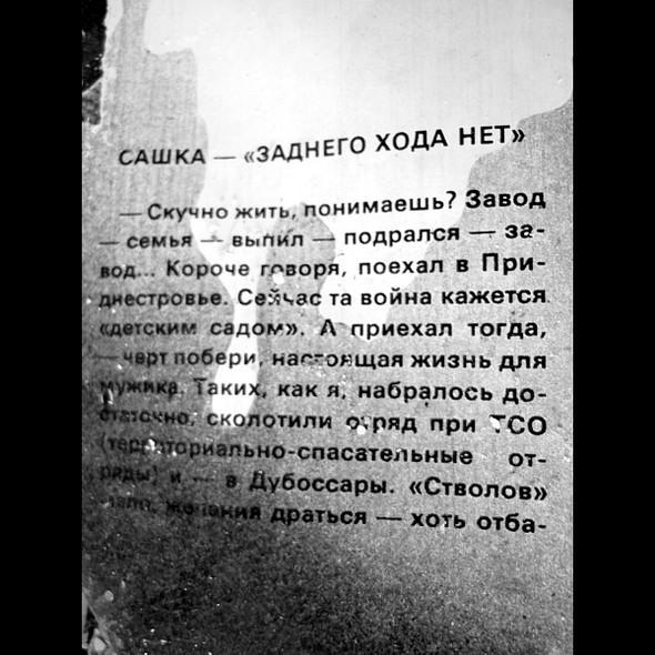 АРТПАРАД представляет: Берлинский дневник Лизы Шахно #5. Изображение № 41.