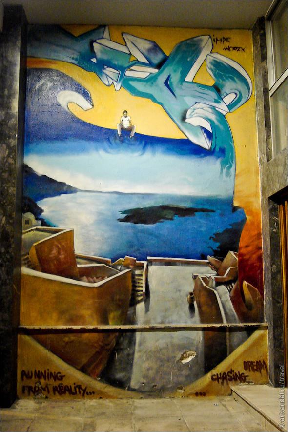 Стрит-арт и граффити Афин, Греция. Часть 2. Изображение № 21.
