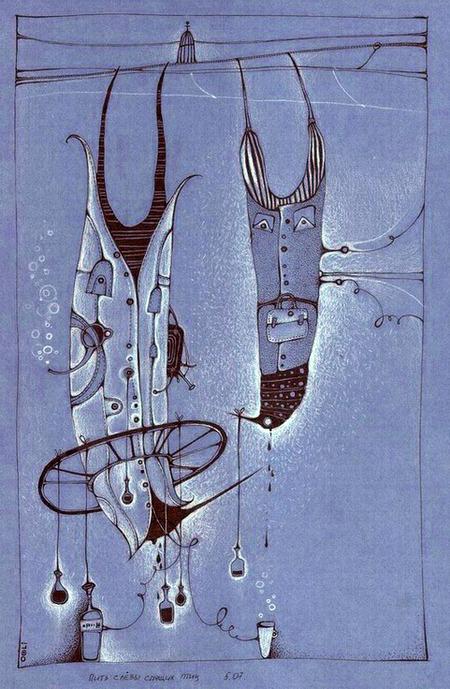 Фантасмагория Tineidae. Изображение № 53.
