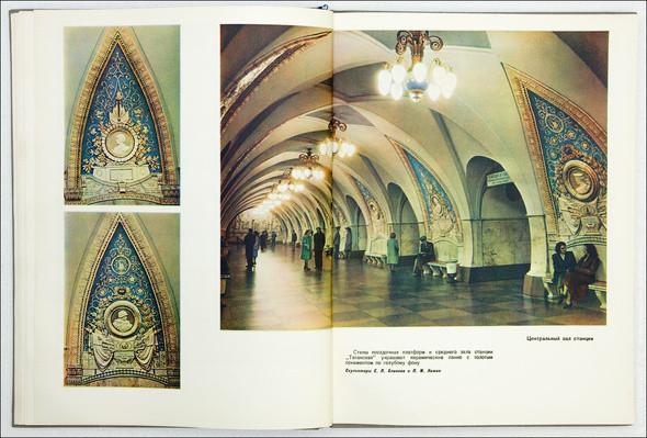 Изображение 27. Советский дизайн интерьера 50-х!.. Изображение № 28.