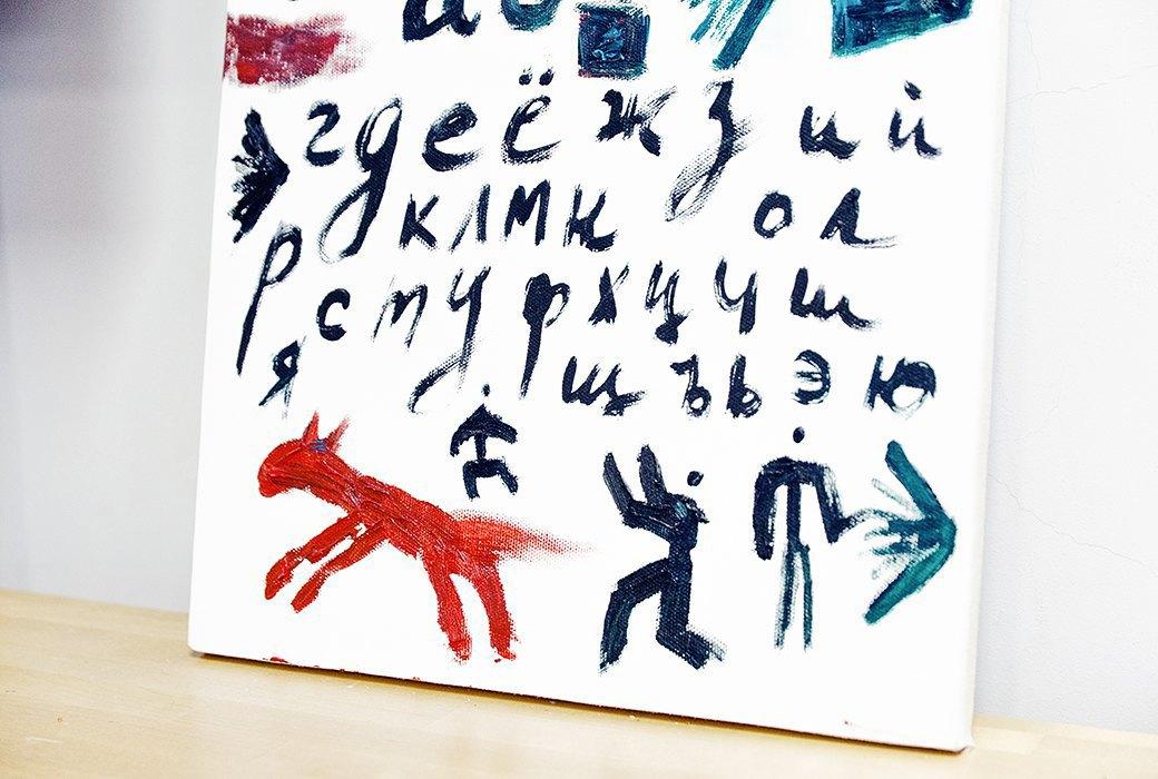 Портрет лошади, алфавит  и золотое пианино  в агентстве Instinct. Изображение № 20.