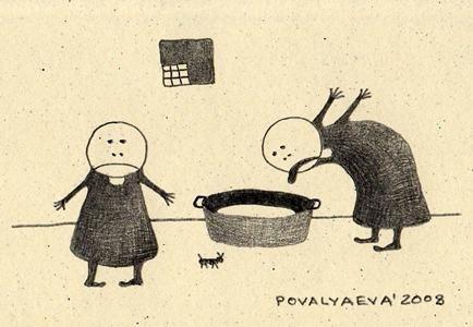 Филологические комиксы. Изображение № 3.