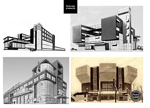 Понятие формы в концептуальном дизайне. Изображение № 26.