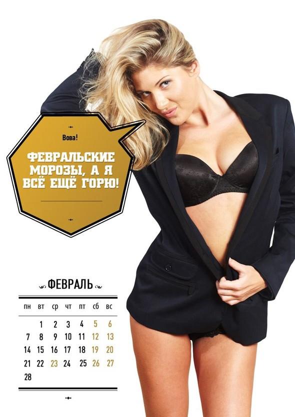 Календарные войны. Изображение № 48.