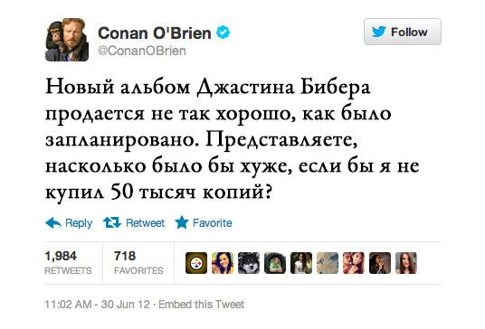Конан О'Брайен, телеведущий и сценарист. Изображение № 12.