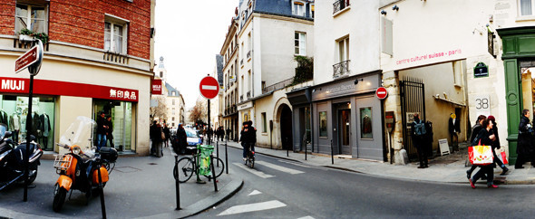 Изображение 12. Шоппинг в Париже.. Изображение № 14.