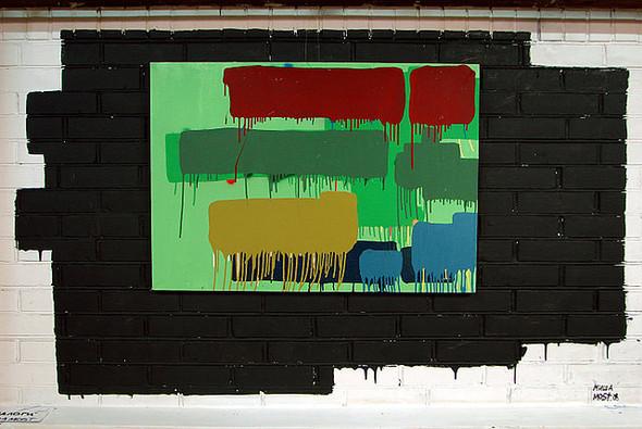 Художественные методы уничтожения граффити. Изображение № 22.