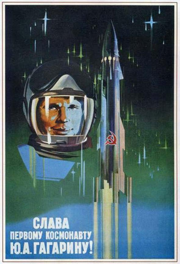 «Поехали!» Подборка ретро-плакатов с Юрием Гагариным. Изображение № 8.