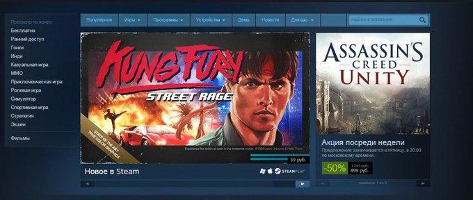 В Steam появилась функция возврата денег за игру . Изображение № 1.