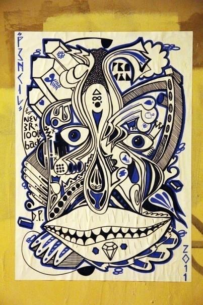 Изображение 9. Дима Pencil.. Изображение № 7.