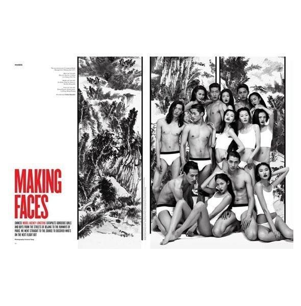 Изображение 2. Майский номер журнала V будет посвящён Азии.. Изображение № 2.
