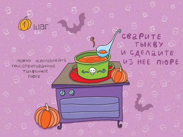 Иллюстрации рецептов от Sweetpirat. Изображение № 6.