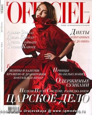 Анна-Мария Уражевская:вундеркинд модельного бизнеса. Изображение № 12.
