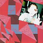 Канье Уэст, Atlas Sound и другие альбомы недели. Изображение № 9.