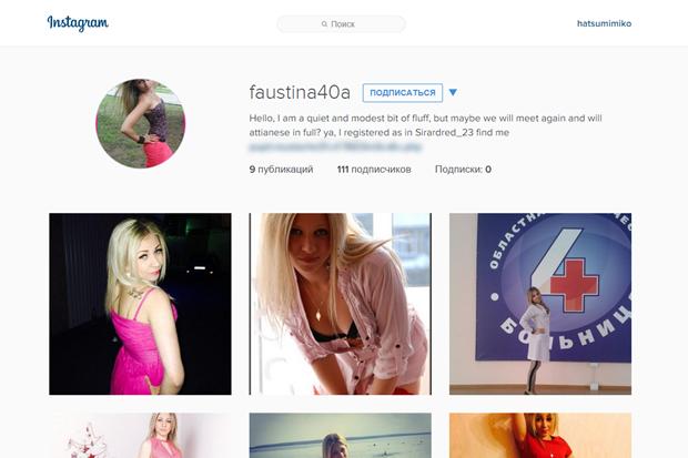 instagram раскрутка бот