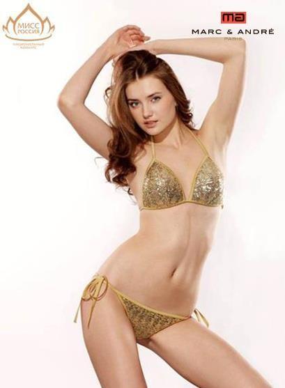 """50 финалисток """"Мисс Россия-2012"""" в купальниках Marc&Andre. Изображение № 21."""